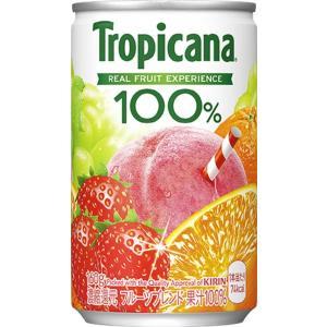 ギフト プレゼント 家飲み 家呑み 清涼飲料水 100%ジュース トロピカーナ 100% フルーツブレンド 160g缶 1ケース(30本入り) キリンビバレッジ|nondonkai