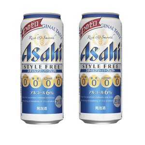 ギフト プレゼント お歳暮 ビール 2ケース単位 アサヒスタイルフリーパーフェクト 500ml 24...
