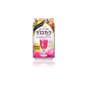 2ケースまで送料1ケース分(北海道、沖縄、離島は除く。配送は佐川急便にて。)アサヒ ゼロカクカシスオレンジテイスト350ML缶(24本入り)ケース売り