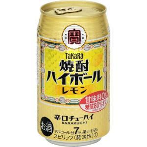 (北海道、沖縄、離島は除く。配送は佐川急便)TaKaRa 焼酎ハイボール レモン 350ML缶(24本入り)ケース売り|nondonkai