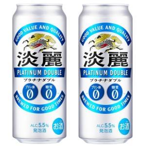 ギフト プレゼント 敬老の日 家呑み 発泡酒 2ケース単位 発泡酒 キリン淡麗プラチナダブル 500ml缶 48本2ケース キリンビール 一部地域送料無料|nondonkai