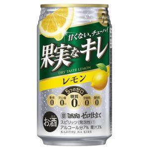 3ケースまで送料1ケース分(北海道、沖縄、離島は除く。配送は佐川急便にて。)宝 缶チューハイゼロ仕立て果実のキレレモン350ML缶(24本入)ケース|nondonkai