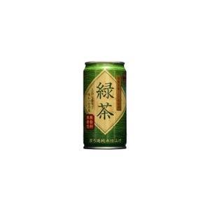 ギフト プレゼント お中元 3ケースまで送料1ケース分 神戸茶房緑茶 185g×30本ケース|nondonkai