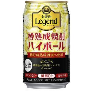 2ケース迄送料1ケース分(北海道、沖縄、離島は除く。配送は佐川急便。)宝レジェンドハイボールプレーン350ML缶(24本入)ケース売|nondonkai