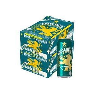 ギフト プレゼント 敬老の日 家呑み 第3ビール サッポロホワイトベルグ 500ml缶 6缶パック×4入=24本×2 2ケース 一部地域送料無料|nondonkai