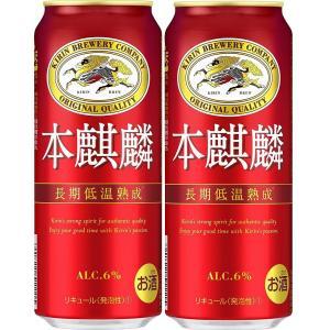 ギフト プレゼント 敬老の日 家呑み 第3ビール 2ケース単位 キリン本麒麟 ほんきりん 500ml缶 6缶パック×4入=24本×2 2ケース売り 一部地域送料無料|nondonkai