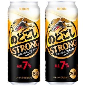 ギフト プレゼント 敬老の日 家呑み 第3ビール キリンのどごしSTRONG ストロング 生 500ml缶48本 2ケース分 一部地域送料無料|nondonkai