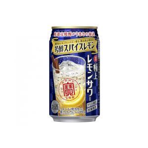 ギフト プレゼント お花見 リキュール 寶極上レモンサワー 芳醇スパイスレモン 350ml缶 24本...