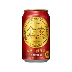 ギフト プレゼント 敬老の日 家呑み 第3ビール サントリー 金麦ゴールドラガー 350ml缶 6缶パック×4入=48本 2ケース単位 一部地域送料無料|nondonkai