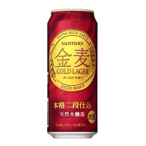ギフト プレゼント 敬老の日 家呑み 第3ビール サントリー 金麦ゴールドラガー 500ml缶 6缶パック×4入=48本 2ケース単位 一部地域送料無料|nondonkai