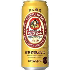 2ケース単位 送料無料!(北海道、沖縄、離島除く。ヤマト運輸指定)