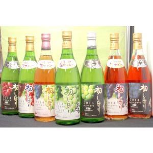 (ただし北海道、沖縄、離島地域は除きます。配送は佐川急便指定です。)北海道ワイン2014年おたる初しぼり7品種飲み比べ&5品種レギュラー飲み比べ12本|nondonkai