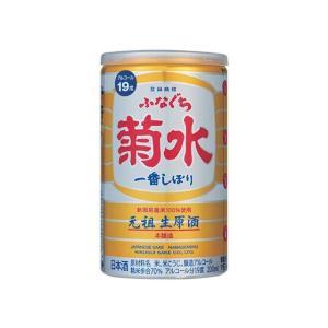 ギフト プレゼント 清酒 生原酒 菊水 ふなぐち 一番搾り 200ml缶 2ケース60本入り 菊水酒造 一部地域送料無料|nondonkai