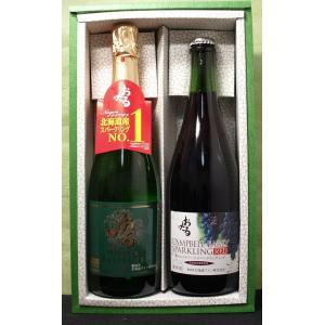 (ただし北海道、沖縄、離島地域は除きます。配送は佐川急便指定です。)「おたるスパークリングワインギフト720ml×2本セット」(日本・北海道ワイン)甘口|nondonkai