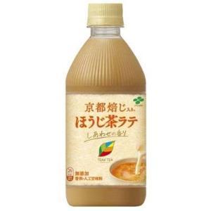 ギフト プレゼント お歳暮 プレゼント 清涼飲料水 紅茶 TEAs' TEA NEW AUTHENT...