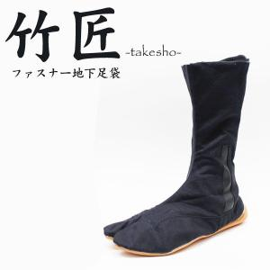 竹匠ファスナー12型 縫付 TZ-126【TZ−126】|nonnonxx2001