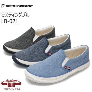 福山ゴム ラスティングブル LB−021【LB-021】3色 スリッポン メンズ スニーカー|nonnonxx2001