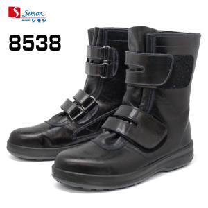 安全靴シモン トリセオ 8538【8538】|nonnonxx2001