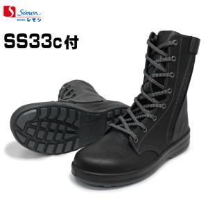 安全靴 シモン シモンスター SS33C付【SS33C付】|nonnonxx2001