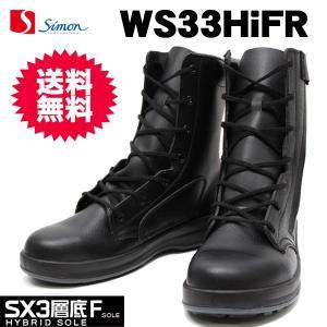 シモン WS33HiFR【WS33HiFR】|nonnonxx2001