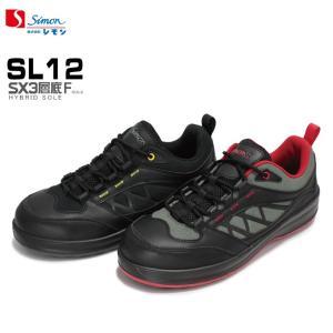 シモン プロスニーカー シモンライト SL12【SL12】黒/ グレー 2色|nonnonxx2001