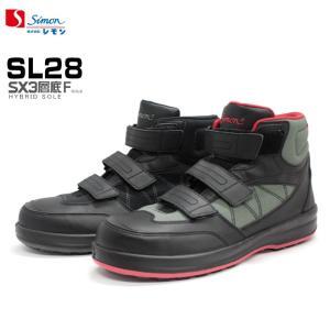 シモン プロスニーカー ミッドカット シモンライト SL28【SL28】黒/ グレー 2色|nonnonxx2001