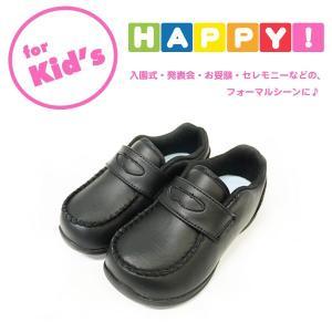 フォーマルシーンに 子供靴 ハッピーP021K 黒 KC65131 通学靴・通園靴にも!【フォーマル】【入学】【通学】【入園】【通園】【発表会】【履き心地】|nonnonxx2001