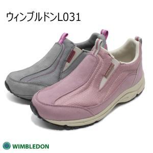 WIMBLEDON ウインブルドン L031 【L031】 nonnonxx2001