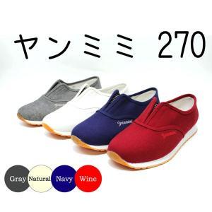 丸五 ヤンミミ270  婦人レディーススニーカー4色 【ヤンミミ270】|nonnonxx2001