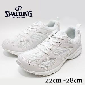 SPALDING スポルディング5330 白【5330】|nonnonxx2001