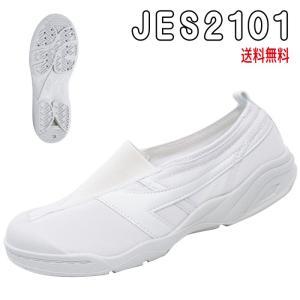 送料無料 教育シューズ JES2101 白