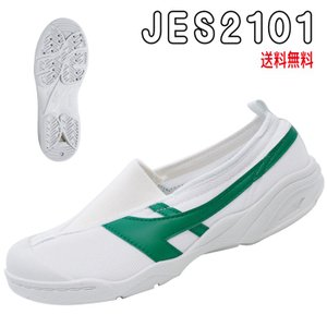 送料無料 教育シューズ JES2101 緑