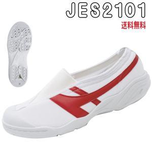 上履き 教育シューズ送料無料 JES2101 赤|nonnonxx2001