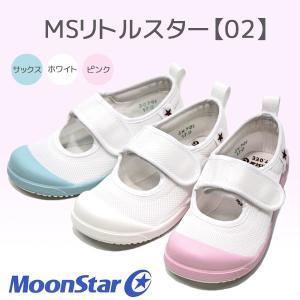 ムーンスター 『MSリトルスター02』 マジックタイプ 【MSリトルスター02】|nonnonxx2001