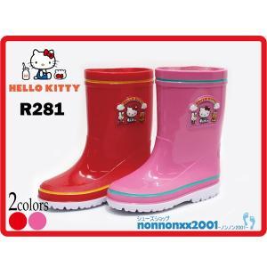 日本製 ハローキティ長靴 R281 【R281】|nonnonxx2001