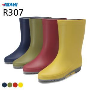 アサヒ レディース長靴 R307【R307】 日本製|nonnonxx2001