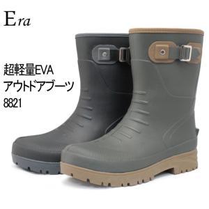 EVA レインブーツ メンズ 8821【8821】|nonnonxx2001