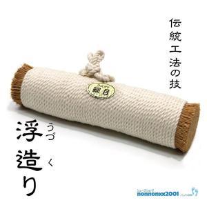 浮造り 【うづくり】 伝統工法の技 細めの特別仕様品 |nonnonxx2001