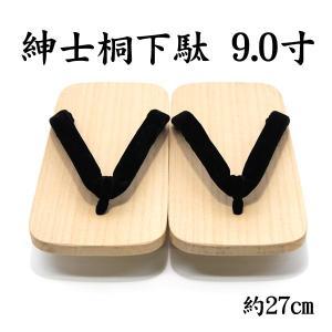 紳士桐下駄 日本製 大きい方用 特別サイズ 9.0寸(約27cm)26.0cm〜29.0cmの方|nonnonxx2001