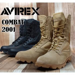 AVIREX COMBAT 2001 アビレックス コンバットブーツ|nonnonxx2001