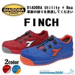 ディアドラ安全靴 FINCH フィンチ FC−383/FC−474 【FC-383】【FC-474】 nonnonxx2001