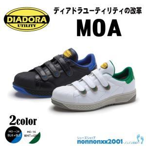 安全靴 ディアドラ MOA モア MO-16/MO-24 nonnonxx2001