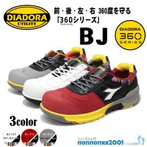 ディアドラ安全靴 ブルージェイ  BLUE JAY 3色 【BJ-121】【BJ-312】【BJ-812】 nonnonxx2001