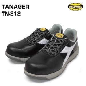 ディアドラ 安全靴 TANAGER タネージャー TN-212(TN−212)|nonnonxx2001