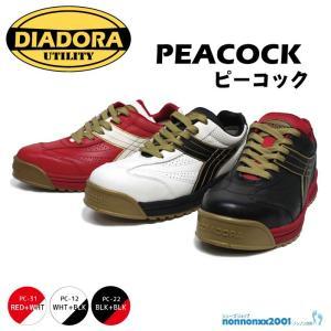 ディアドラ 安全スニーカー PEACOCK ピーコック PC【PC12, 22, 31】|nonnonxx2001