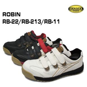 ディアドラ 安全スニーカー ROBIN ロビン【RB11, 22, 213】|nonnonxx2001