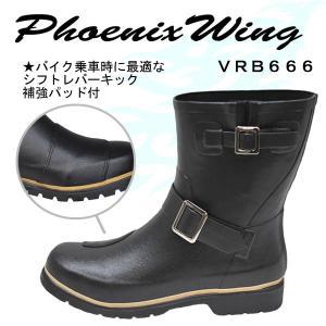 力王 フェニックス ウィング Phoenix Wing 黒 VRB666【VRB666】|nonnonxx2001