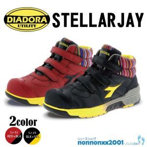 ディアドラ安全靴 STELLARJAY ステラジェイ SJ-25(ブラック)/SJ-32(レッド) nonnonxx2001
