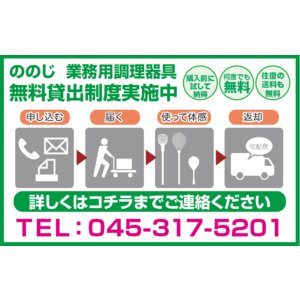 ののじ 調理用ビッグターナ 小M 調理器具 キッチン用品 人気 大容量 丈夫 業務用|nonoji|06