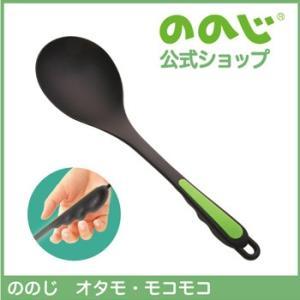 ののじ オタモ・モコモコ 調理器具 キッチン用品 便利グッズ  主婦 実用的 人気|nonoji